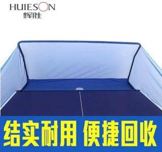 lưới chắn bóng thu hồi Huieson